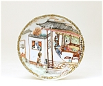 19c Chinese Famille Rose Dish W Figurine