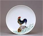 Old Japanese Studio Imari Satsuma Plate W Rooster Sg