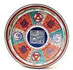 Old Japanese Imari Kutani Satsuma Yin Yan Bowl