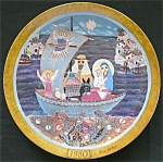 Flight Into Egypt: Hedi Keller 1980 Christmas Plate