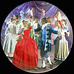 Shoes That Danced: Grimm's Fairy Tales, Gehm Konigszelt