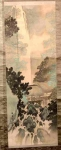 Old Japanese Summer Waterfall Scroll Painting