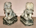 Pair Of Vintage Carved Soapstone Foodogs