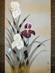 Vintage Japanese Hanging Scroll - Sweet Flag