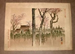 19th Century Woodblock Print - Cherry Blossoms