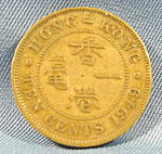 Hong Kong Ten Cents Coin - 1949