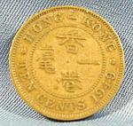 Hong Kong Ten Cents Coin - 1949