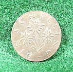 Coin - Austria 1 Shilling - 1968