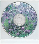 Self Hypnosis Guided Meditation Cd Stress Relief