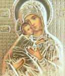 Religious Plaque Madonna & Child Russian Alter Icon