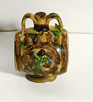 Shenandoah? Pottery Flask W/2 Handles & Raised Decor.
