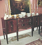 Georgian Style Mahogany Serpentine Sideboard