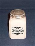 Dove Spice Jar -cinnamon