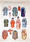 Vintage Uncut Lettie Lane Paper Dolls Japanese Kids Shiela Young