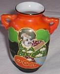 Antique Japanese Vase Yokoi Sei-ichi Shoten