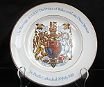 Prince Of Wales And Lady Diana Marriage Plate