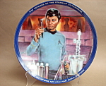 Ernst Dr Mccoy Star Trek Collector Plate