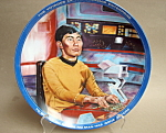 Ernst Sulu Star Trek Collector Plate