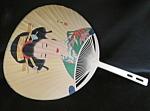 Japanese Geisha Fan