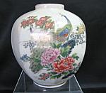 Japan Peacock Vase