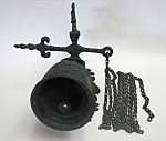 Vintage Wall Bell