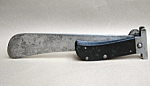 Survival Machete Knife