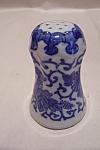 Vintage Flow Blue Pepper Shaker