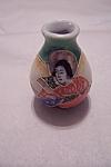 Occupied Japan Miniature Hand Painted Vase