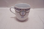 Vintage German Demitasse Teacup