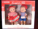 Set Of Horseman Campbells Kids Dolls 1997 Mint In Box