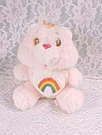 Vintage Kenner Care Bear Cheer Bear