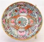 Rose Medallion Japanese Hand Painted Dessert Sauce Bowl