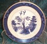 Nikko Blue Willow - Occupied Japan Dinner Plate
