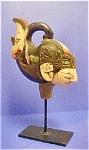 Balinese Puppet Head