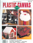 Premiere Issue Leisure Arts Plastic Canvas Corner