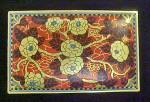 Oriental Design Floral Hinged Tin - Vintage