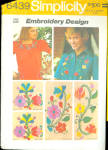 1974 Simplicity Floral Hot Iron Transfers, Unused