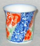 Japanese Porcelain Red Blue Sake Cup