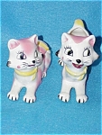 Old Pink Cat Sugar & Creamer Set