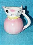 Pink Cat Creamer