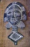 African Style Mask - Framed