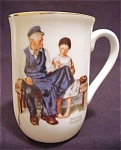 Rockwell Cup The Lighthouse Keeper's Daughter