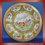 Daher Metal Bowl With Roosters