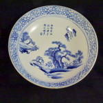 Chinese Large Bowl, Blue And White.