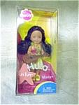 Kelly Hula Maria Sun Fun Doll