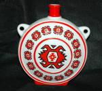Fp Zajecar Yugoslavia Ceramic Porcelain Pottery Flask
