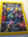 Vintage National Geographic Magazine March 1994