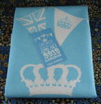Tea Towel Prince George Birth William Kate Blue And White Nwt