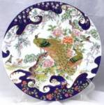 Gilded Japanese Utsuwa Porcelain Peacock Chrysanthemum Plate
