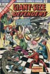 Giant-size Defenders, Issue 3, Jan. 1974